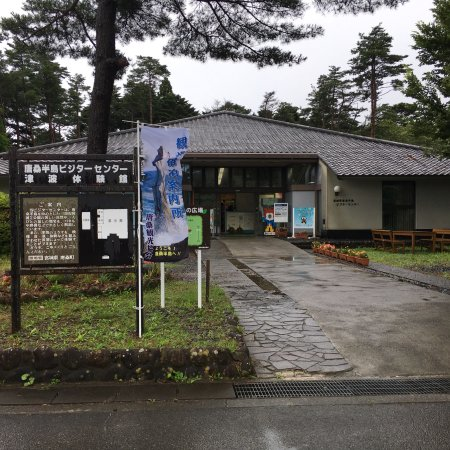 ‪Karakuwa Peninsula Visitor Center - Tsunami Taikenkan‬