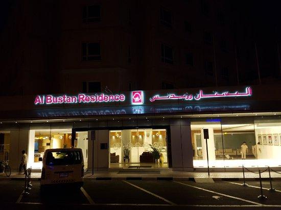 Альбустан центр резиденс дубай 3 апартаменты central park в центре тюмени