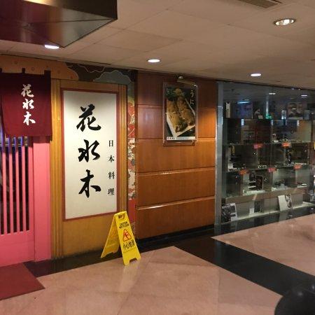 Kimberley Hotel: photo0.jpg