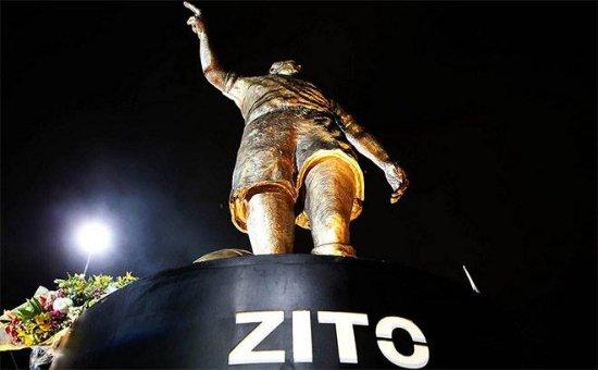 Zito Monument