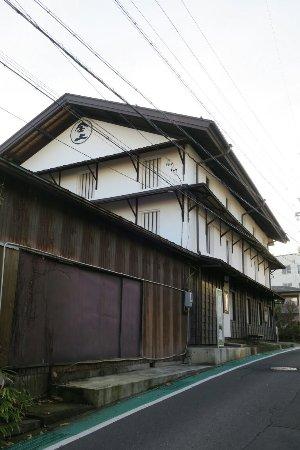Kanagami Mayu Warehouse