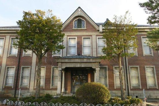 Former Yamaichibayashigumi Seishi Office
