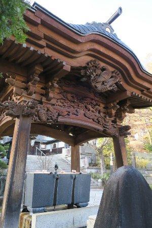 Shoko-ji Temple 사진