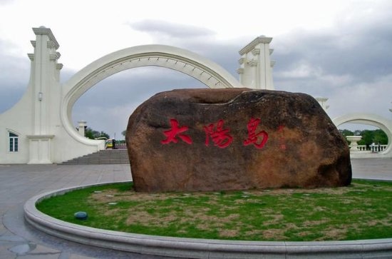 Visite privée de la ville de Harbin...