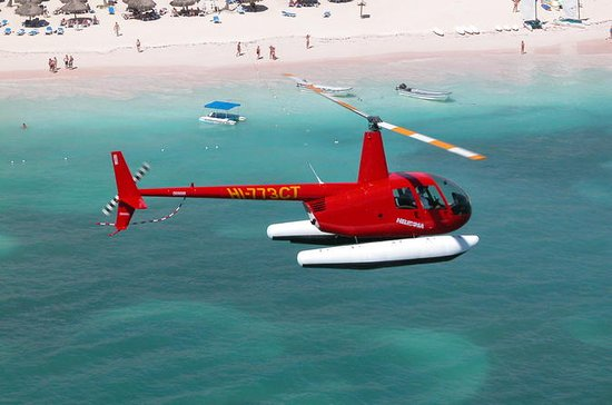 Punta Cana Helicopter Tour with Hotel...