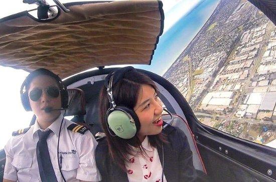 Experiência de voo introdutória...