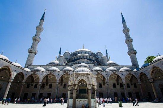 Tour de Turquie de 6 jours, istanbul...