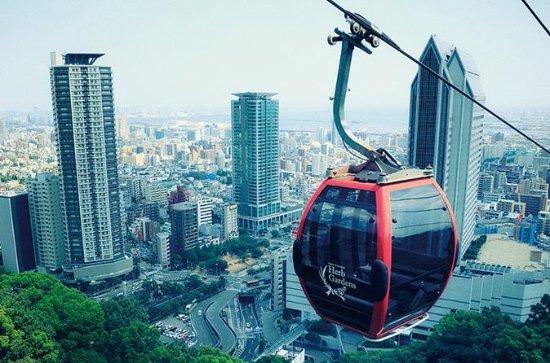 神戸1日のハイライトプライベートウォーキングツアー