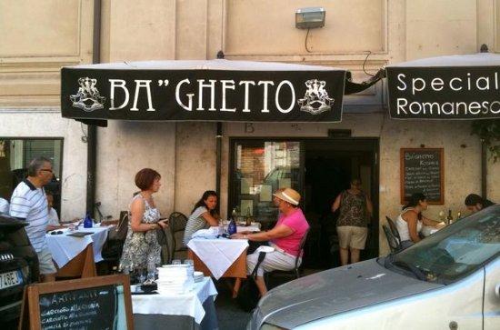Rome: Trastevere, Jewish Ghetto...