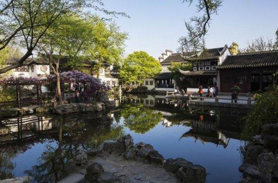1 Tagestour nach Suzhou und...