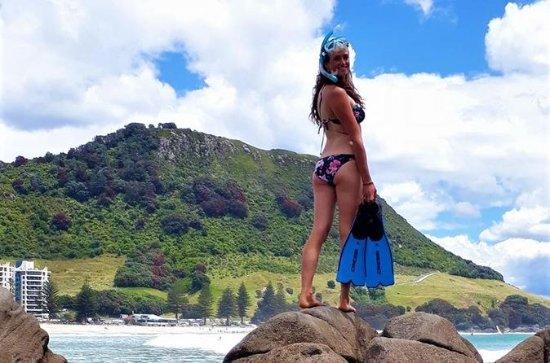 Tauranga -  Mount Maunganui Beach Snorkeling Adventure