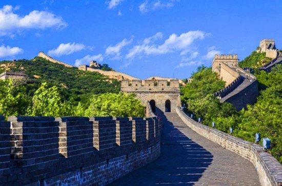 Beijing Private Day Tour: Badaling...