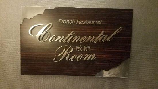 Okura Garden Hotel Shanghai: Continental Room - French restaurant on 33rd floor
