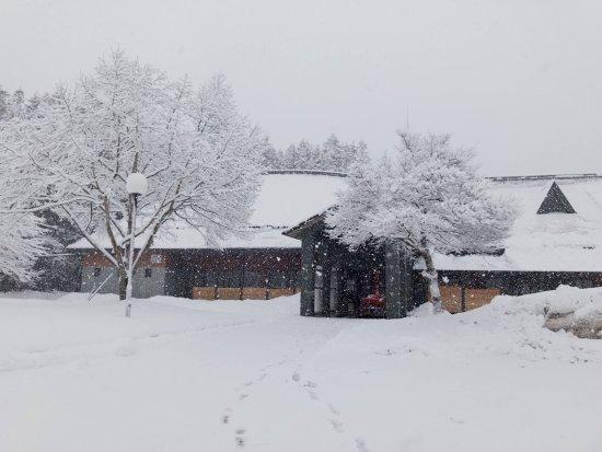 Mishimamachi Kouryu Center Yamabiko