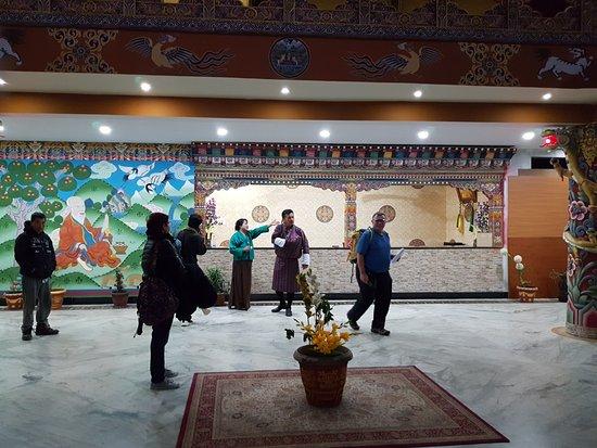 Trashigang, Bhutan: hall d'entrée