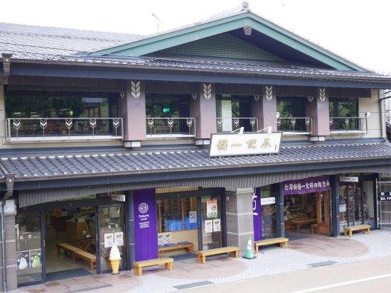 Kikuichi Monju Shiro Kanenaga