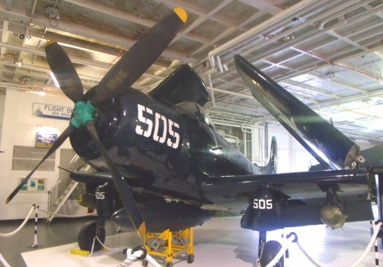 Patriots Point Naval & Maritime Museum: Interior do USS Yorktown.