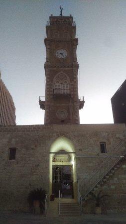 Al Jarina Mosque