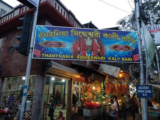 Thanthania Kalibari