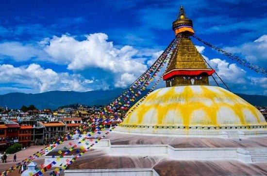 Nepal Holiday Tour ( Kathmandu...