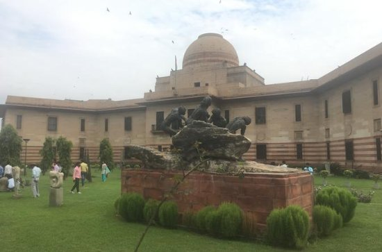 Museumsbesichtigung von Delhi