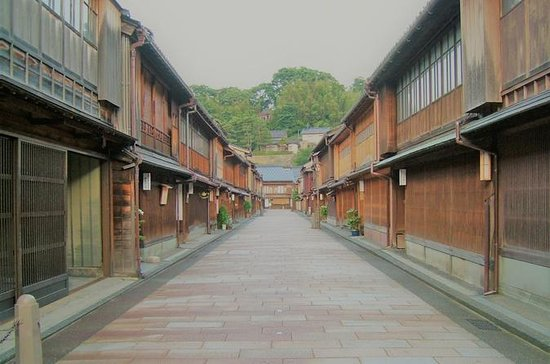 Kanazawa highlight private walking...