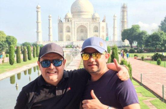 ムンバイから2日間のタージマハルサンライズツアー