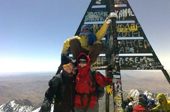 Toubkal Mountain Trek-2 días