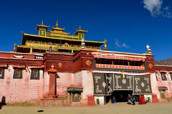 Day Excursion Tibet Samye Monastery...
