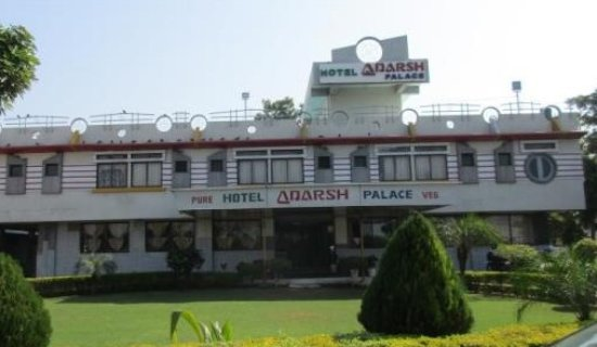 Dakor, Ấn Độ: Front View