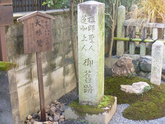 Soshi Seijin Rennyo Shonin Historic Remains
