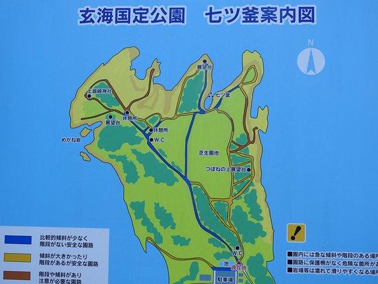 Nanatsugama: 駐車場から遊歩道がありますが結構歩きました。でも景色良いです。