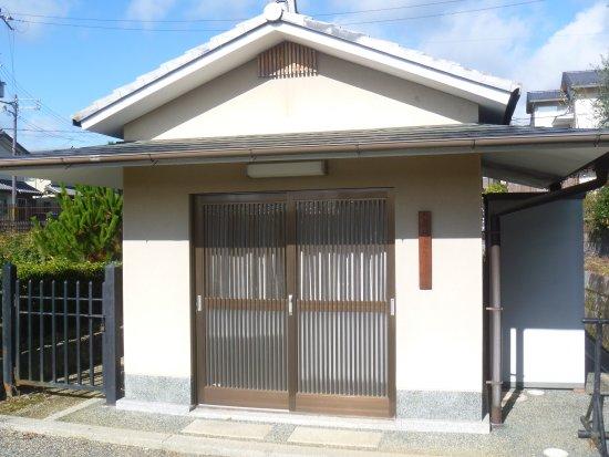 Enyu Tenno Nochinomurakami Imperial Mausoleum