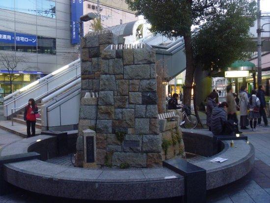 Rapisu no Izumi Fountain