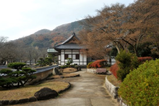 Tatsuno Park