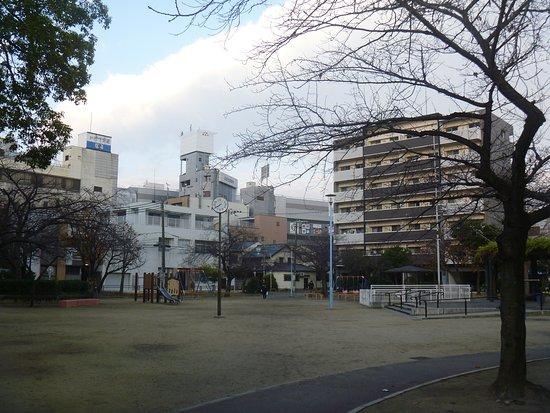 Nishikujojo Park