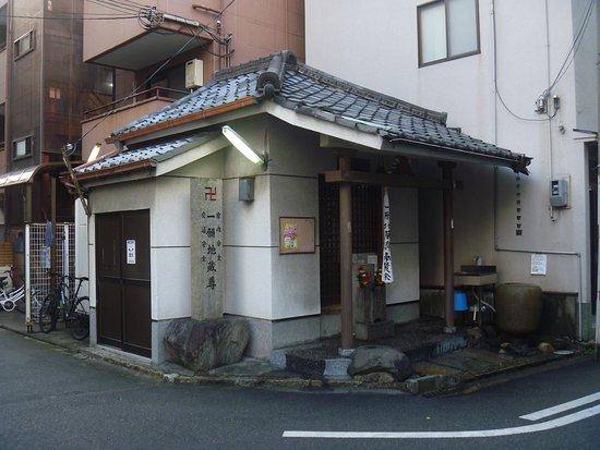 Ichigan Jizoson