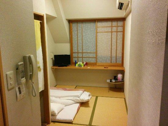 Family Inn Saiko : IMG_20171202_210808_large.jpg