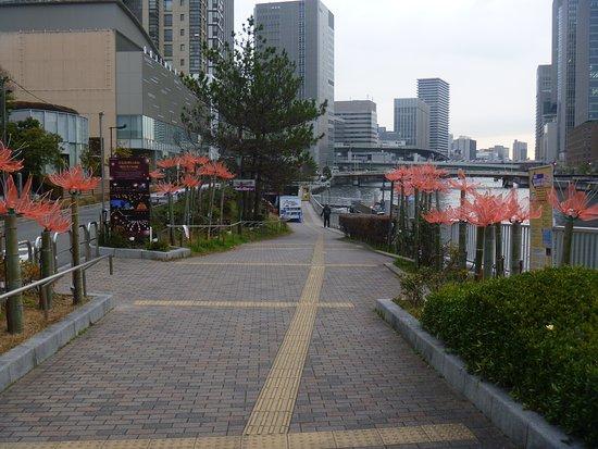 Fukushimahama Ryokudo