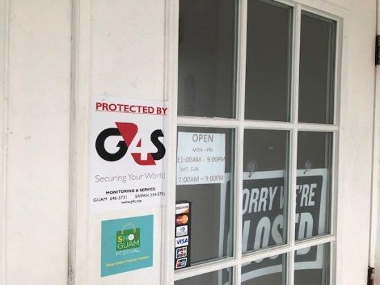 Agat, Ilhas Marianas: 営業時間