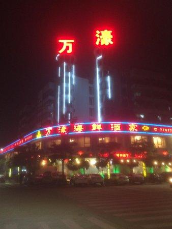 Yangchun 이미지
