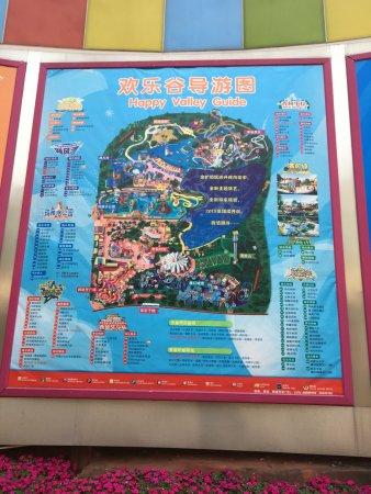 Happy Valley of Shenzhen: 園内の案内