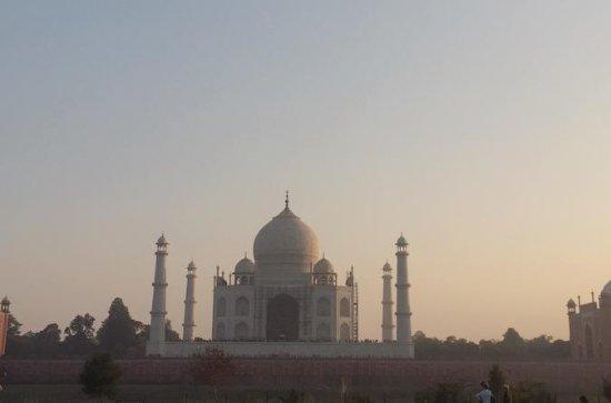 Excursão Agra no mesmo dia de Delhi...