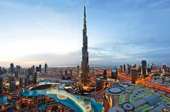 Burj Khalifa: At the Top (125th...
