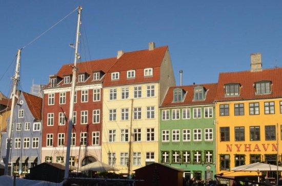 Copenhagen Shared group tour