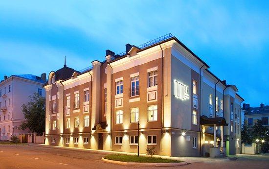 Kostroma, Rusia: 1500 кв. м, 3 этажа, многолетняя история и европейский уровень качества обслуживания