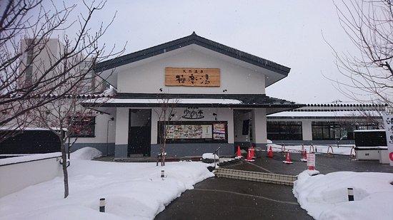 Gokurakuyu, Sapporo Teine