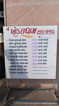 Virpur, Индия: Board displaying the timings of open/close & aarti at entry gate.