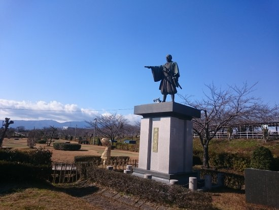 Hirata Park