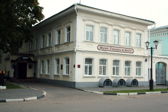 Things To Do in Gorodets Regional Museum, Restaurants in Gorodets Regional Museum